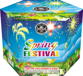 Fountain - Spring Festival CE - $10.00